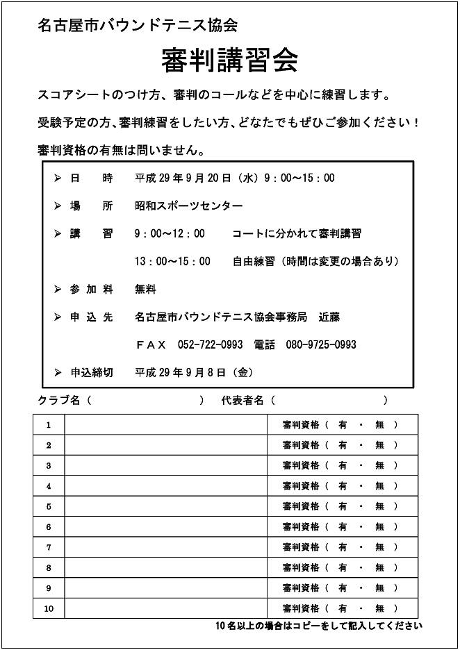 f:id:nagoyakanagoya:20170727103454j:plain:w200