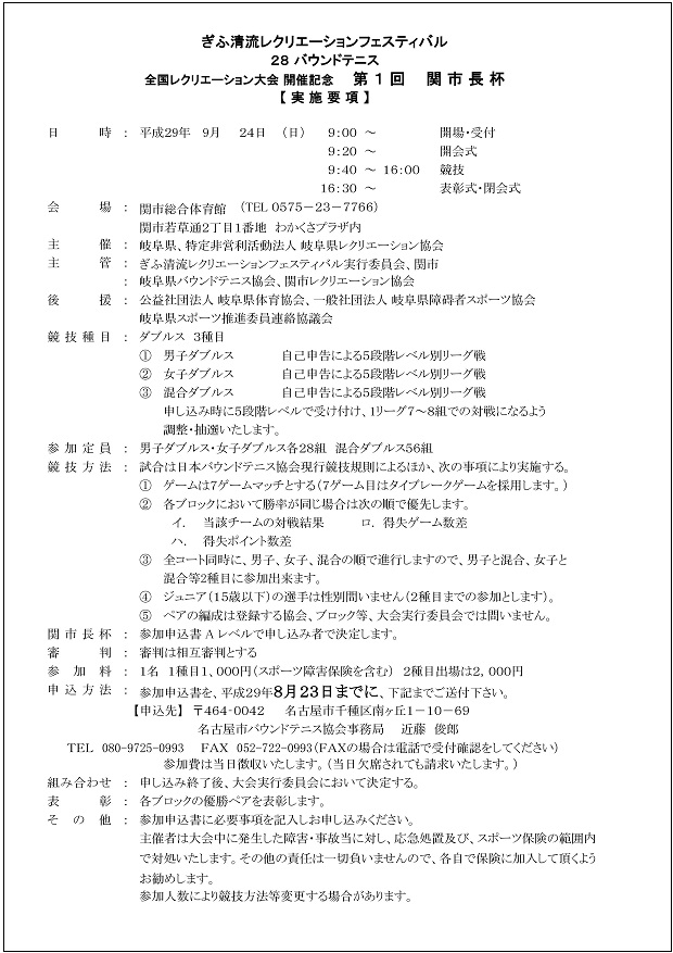 f:id:nagoyakanagoya:20170815092701j:plain:w200