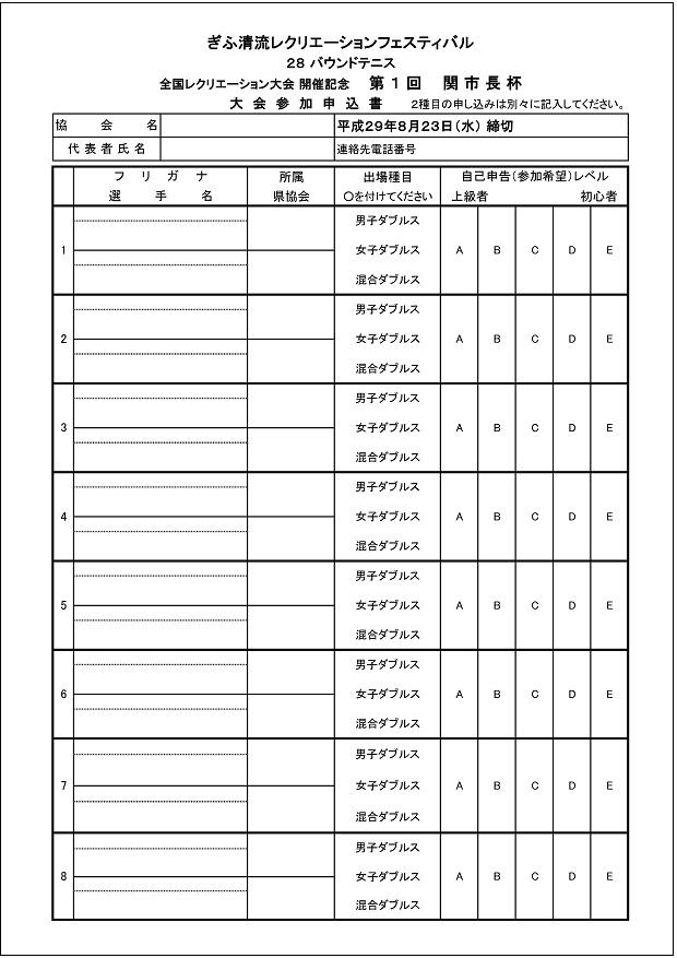 f:id:nagoyakanagoya:20170815092710j:plain:w200