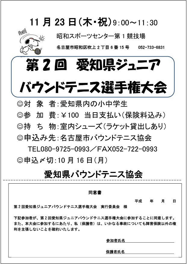 f:id:nagoyakanagoya:20170818121005j:plain:w200