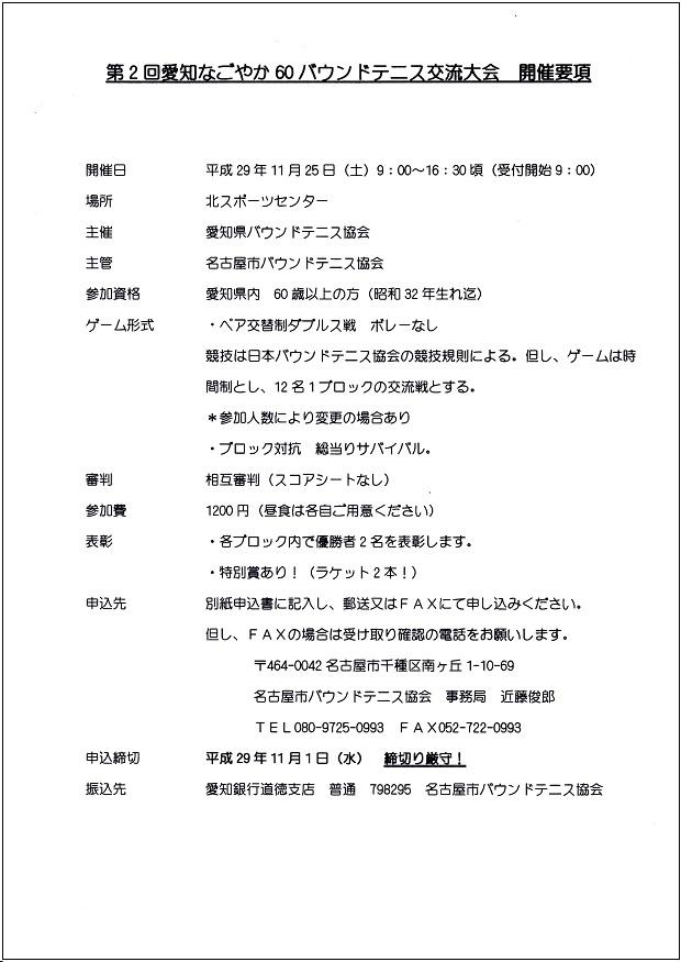 f:id:nagoyakanagoya:20170905123149j:plain:w200