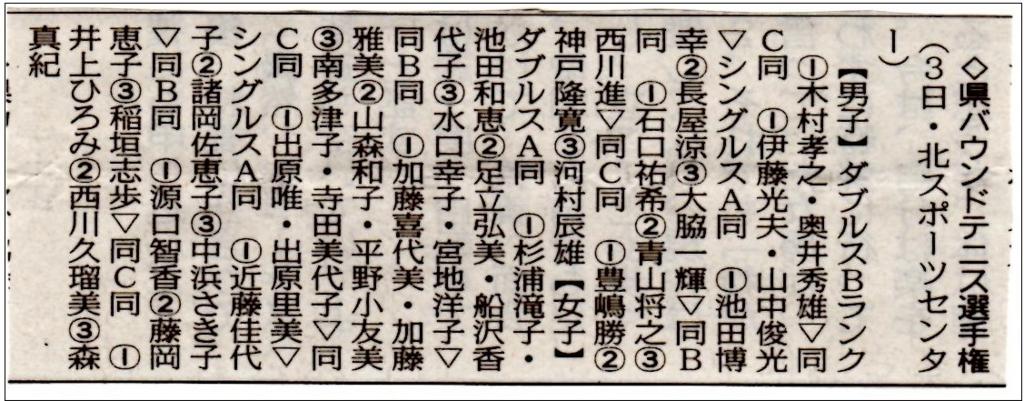 f:id:nagoyakanagoya:20170913083143j:plain:w400