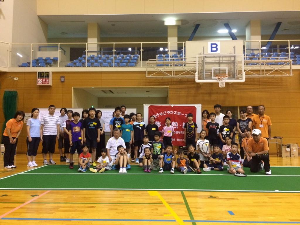 f:id:nagoyakanagoya:20171014174019j:plain:w450