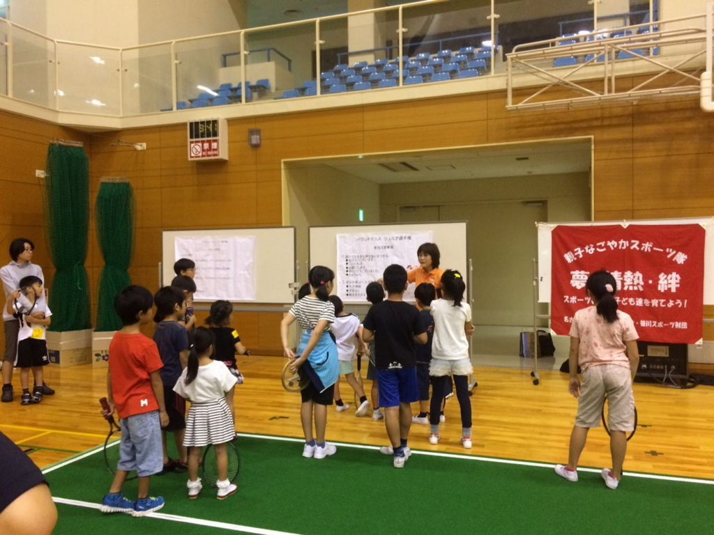 f:id:nagoyakanagoya:20171014174038j:plain:w450