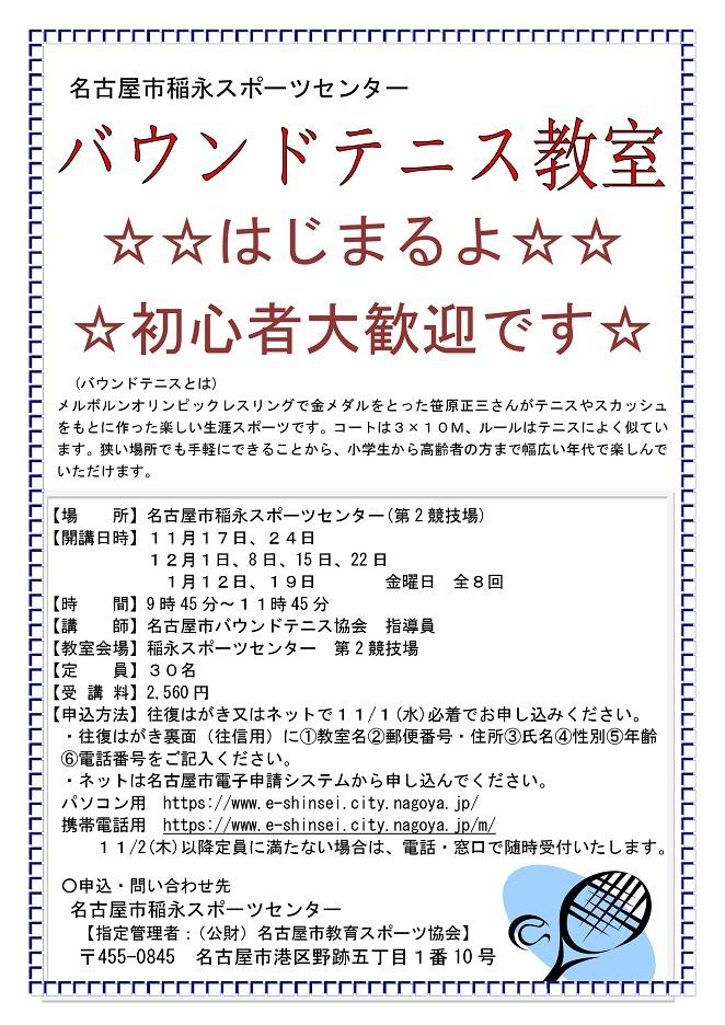 f:id:nagoyakanagoya:20171102192220j:plain:w250