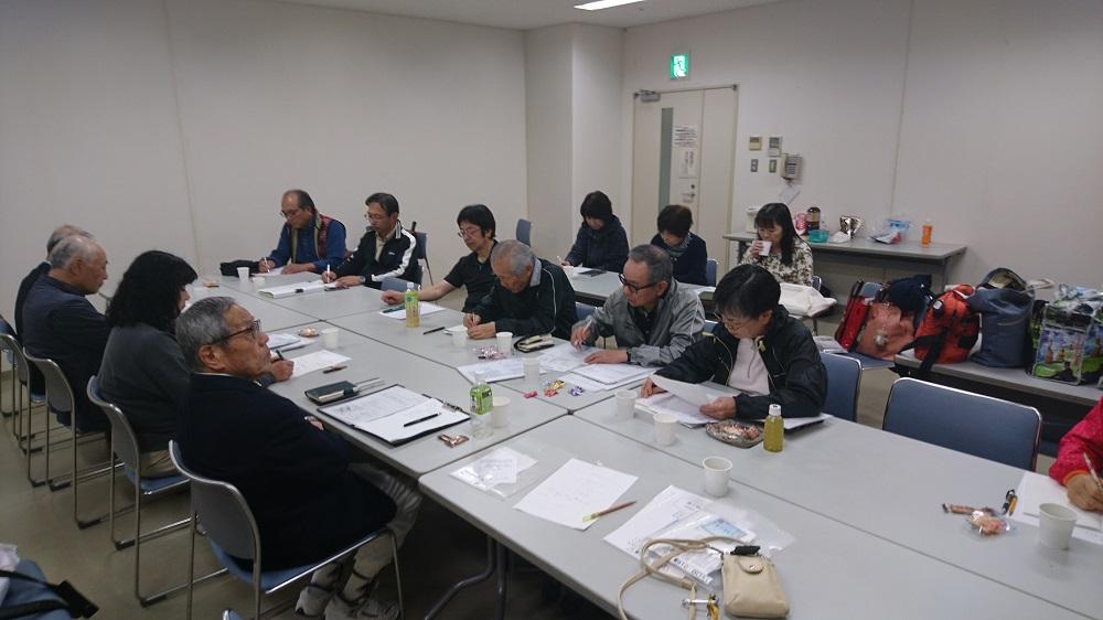 f:id:nagoyakanagoya:20171113193514j:plain:w450