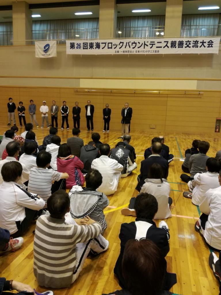 f:id:nagoyakanagoya:20171114165445j:plain:w300
