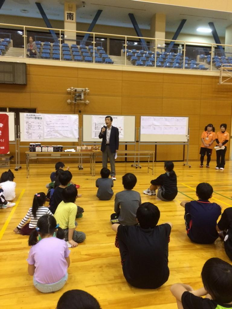f:id:nagoyakanagoya:20171123194431j:plain:w300