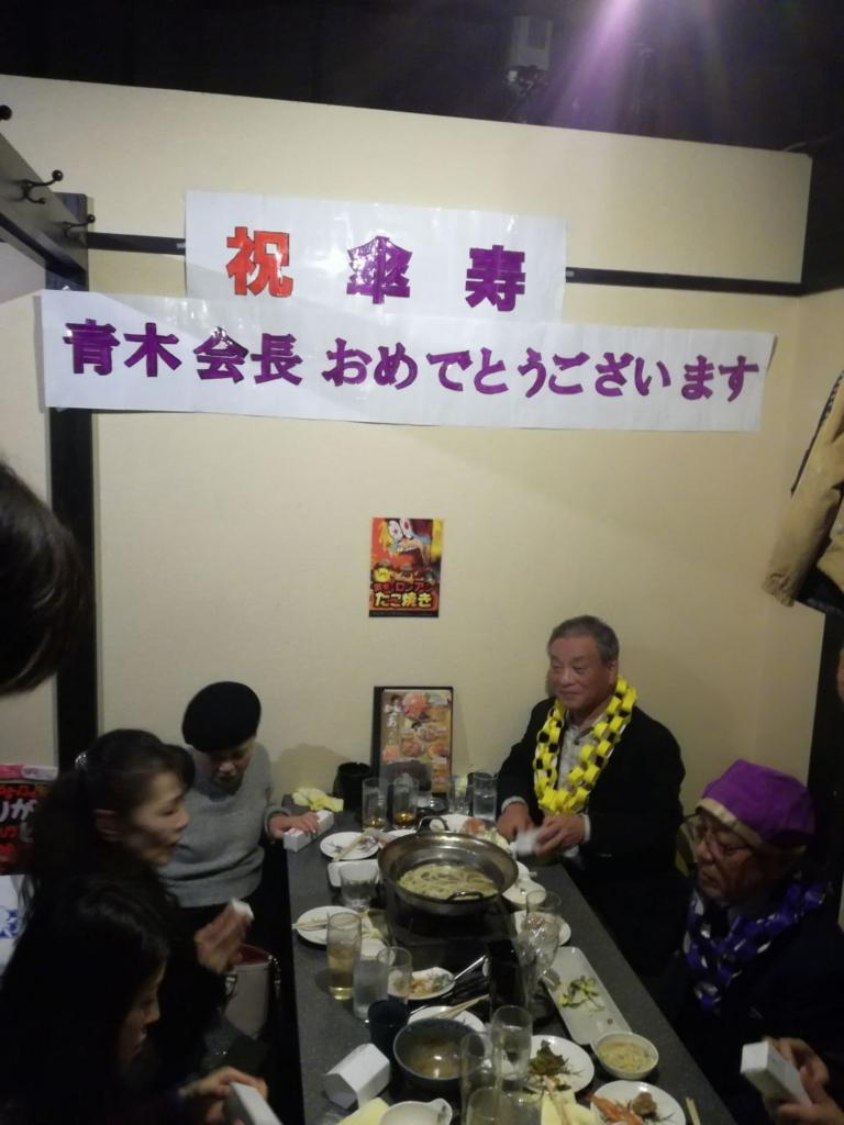 f:id:nagoyakanagoya:20171125081046j:plain:w300