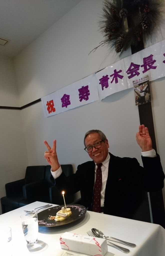 f:id:nagoyakanagoya:20171211220407j:plain:w300