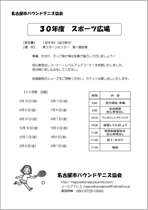 f:id:nagoyakanagoya:20171220185525j:plain:w200