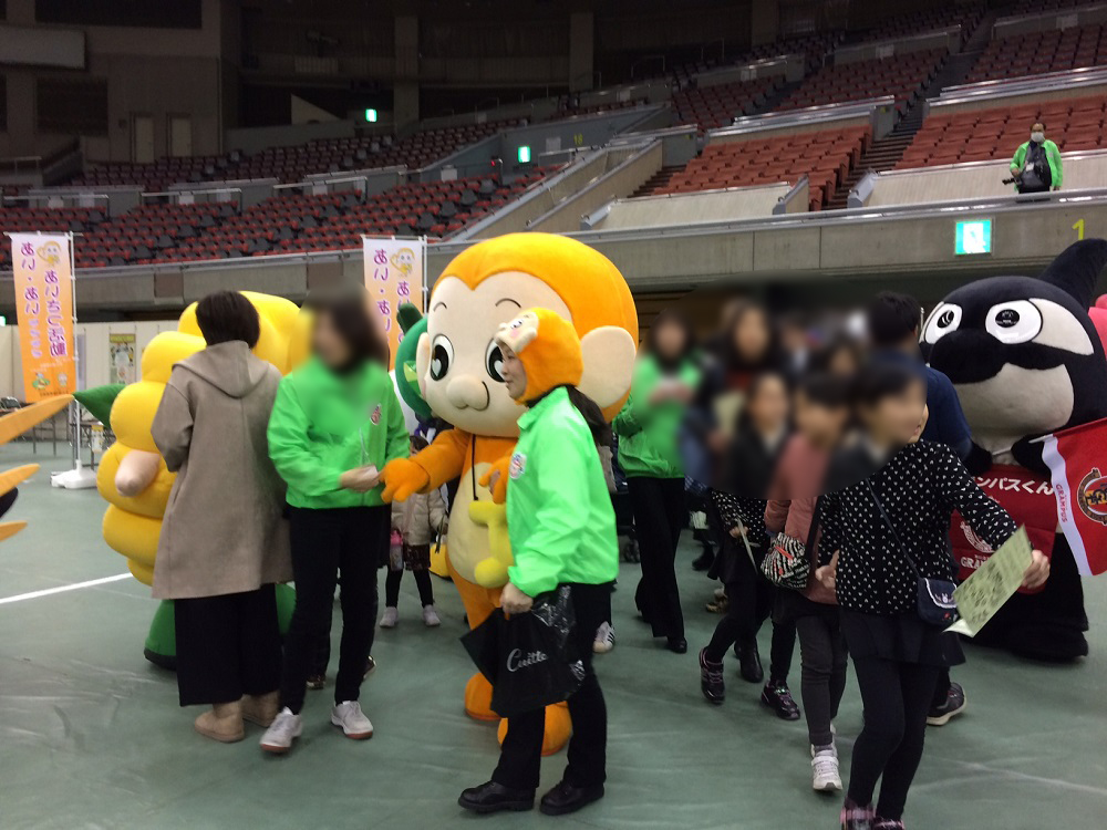 f:id:nagoyakanagoya:20180114114035j:plain:w450