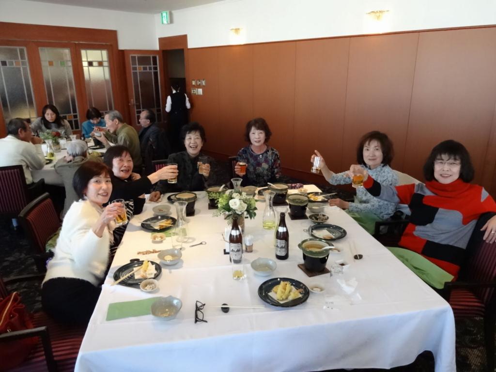 f:id:nagoyakanagoya:20180116203829j:plain:w450