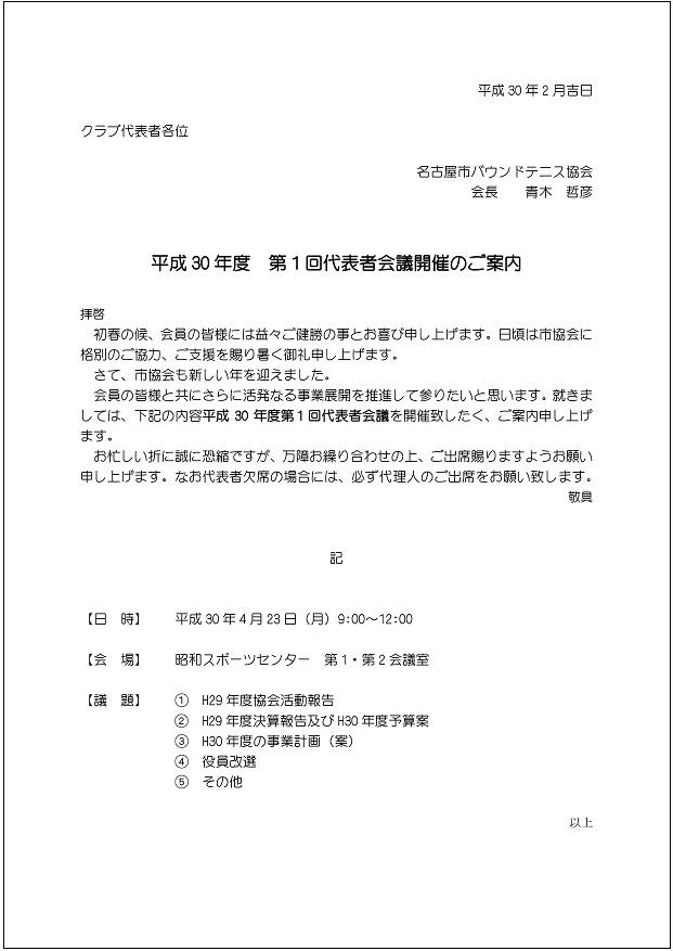 f:id:nagoyakanagoya:20180207104959j:plain:w250
