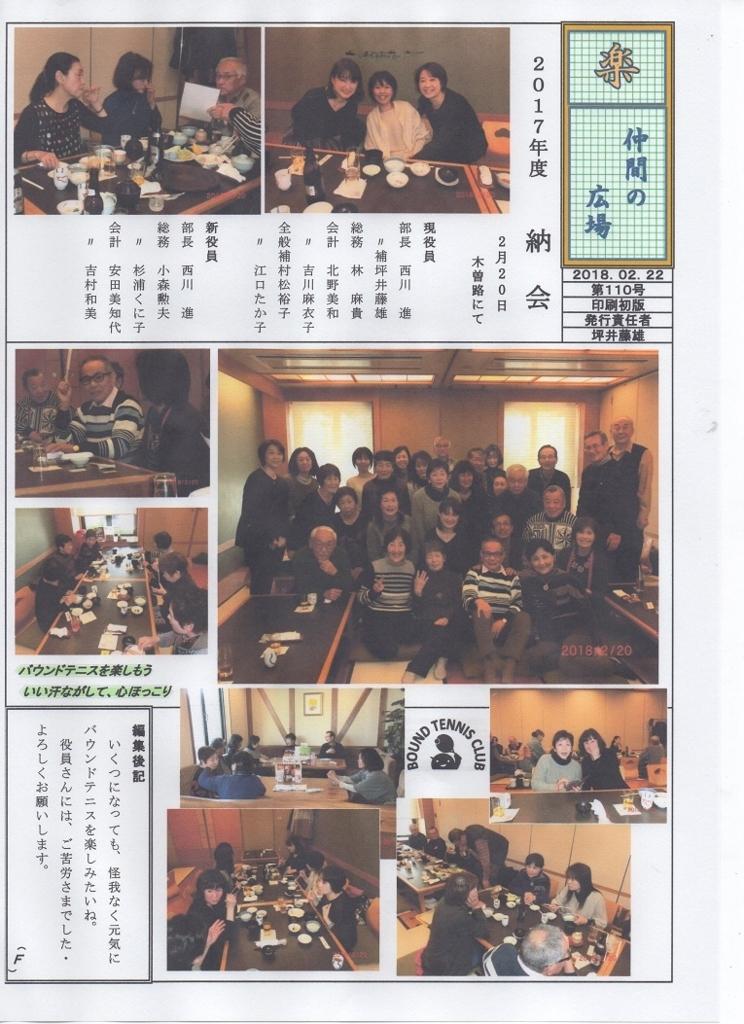 f:id:nagoyakanagoya:20180224150441j:plain:w300
