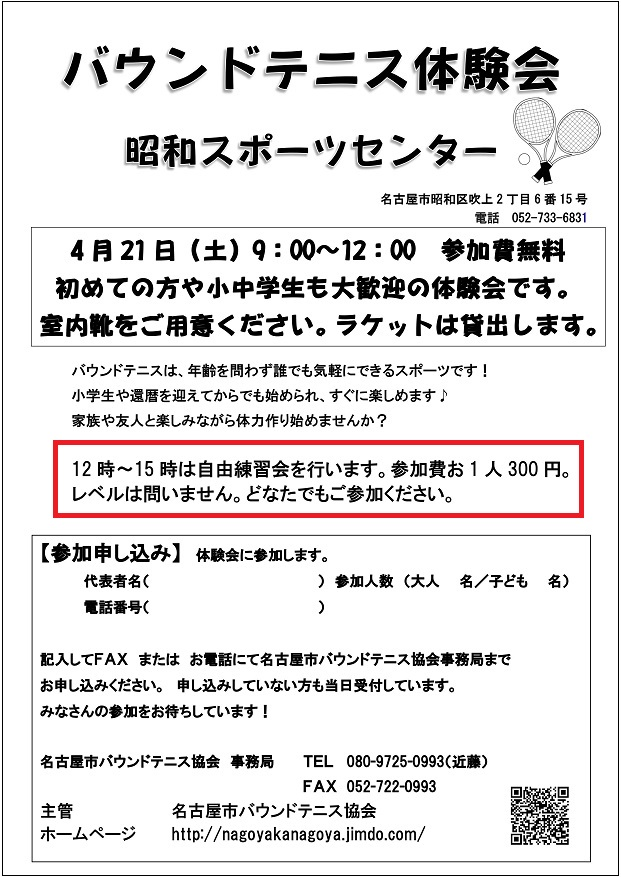 f:id:nagoyakanagoya:20180305192831j:plain:w300