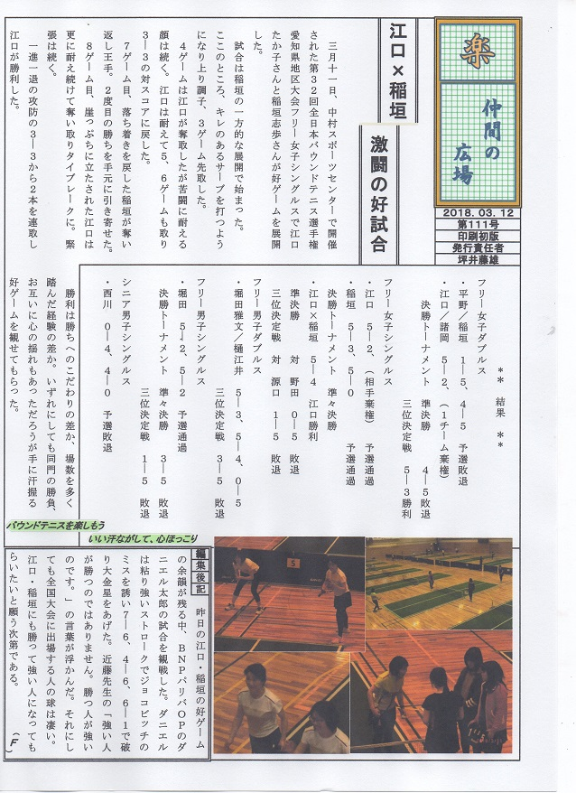 f:id:nagoyakanagoya:20180313182110j:plain:w300