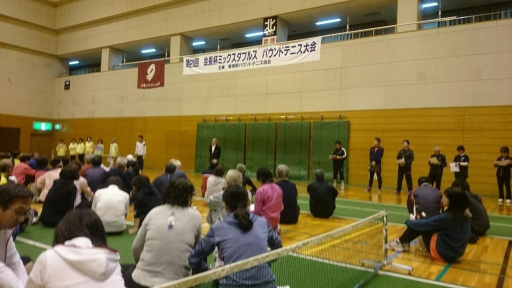 f:id:nagoyakanagoya:20180415223048j:plain:w450