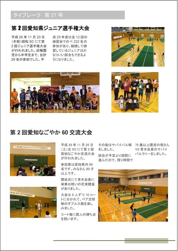 f:id:nagoyakanagoya:20180518093906j:plain:w200