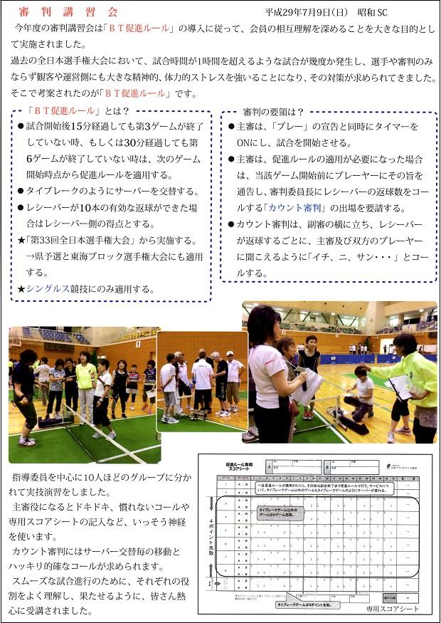 f:id:nagoyakanagoya:20180604172158j:plain:w200