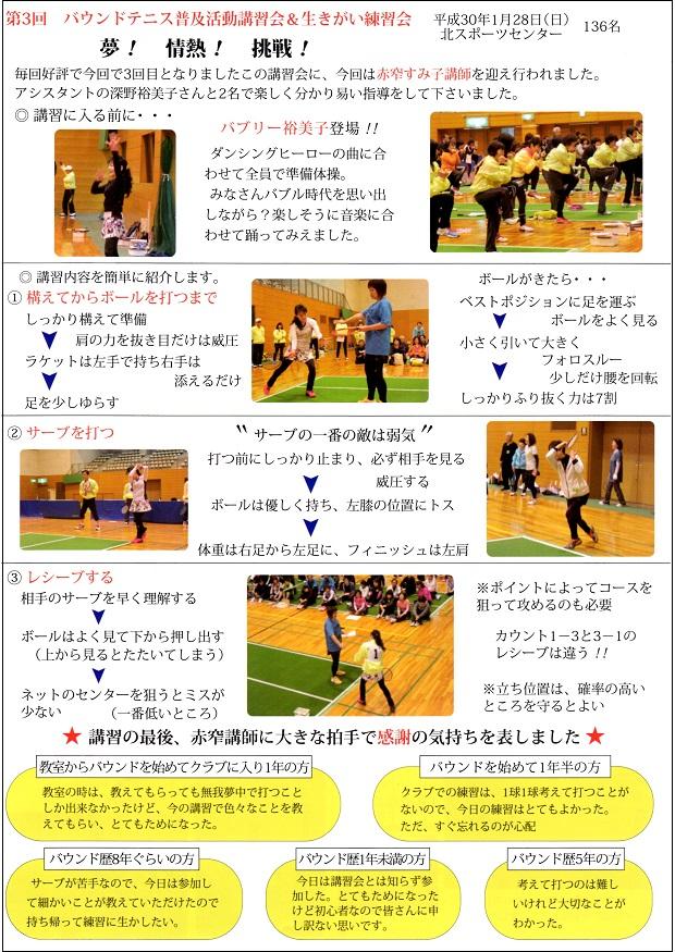 f:id:nagoyakanagoya:20180604172208j:plain:w200