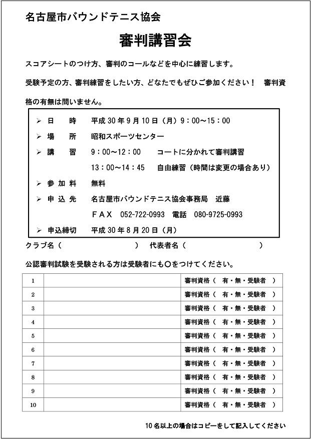 f:id:nagoyakanagoya:20180710095002j:plain:w250