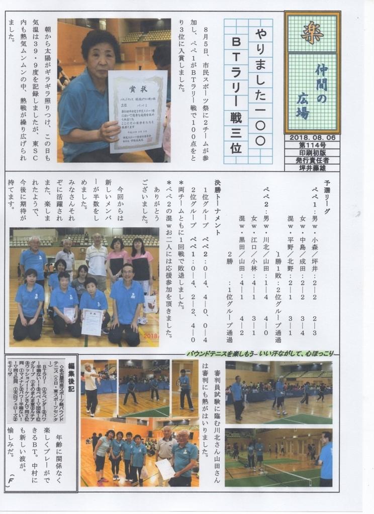 f:id:nagoyakanagoya:20180807194542j:plain:w200