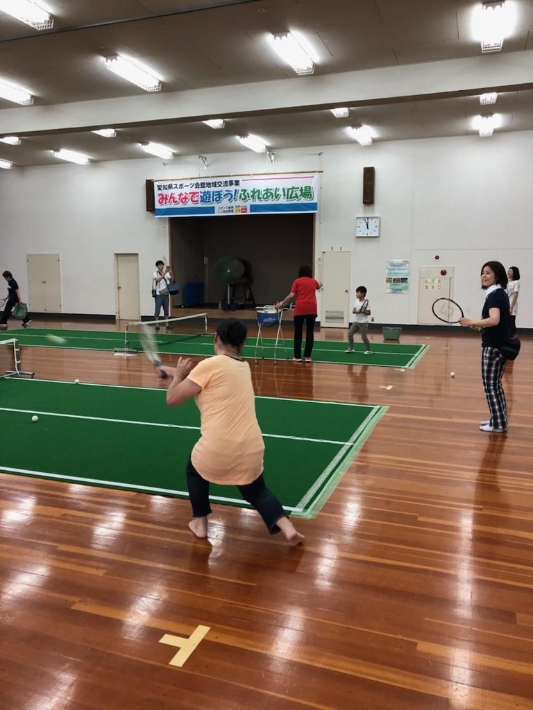 f:id:nagoyakanagoya:20180923182456j:plain:w300