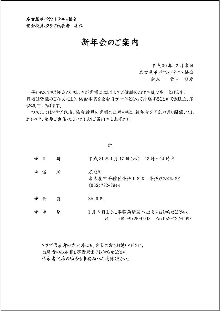 f:id:nagoyakanagoya:20181206170937j:plain:w250
