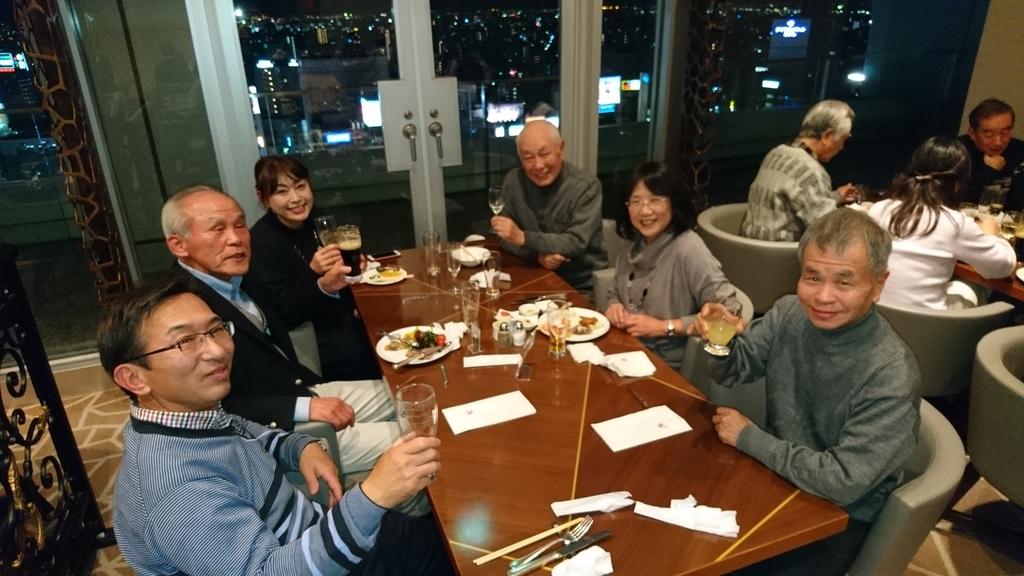 f:id:nagoyakanagoya:20190131161735j:plain:w450