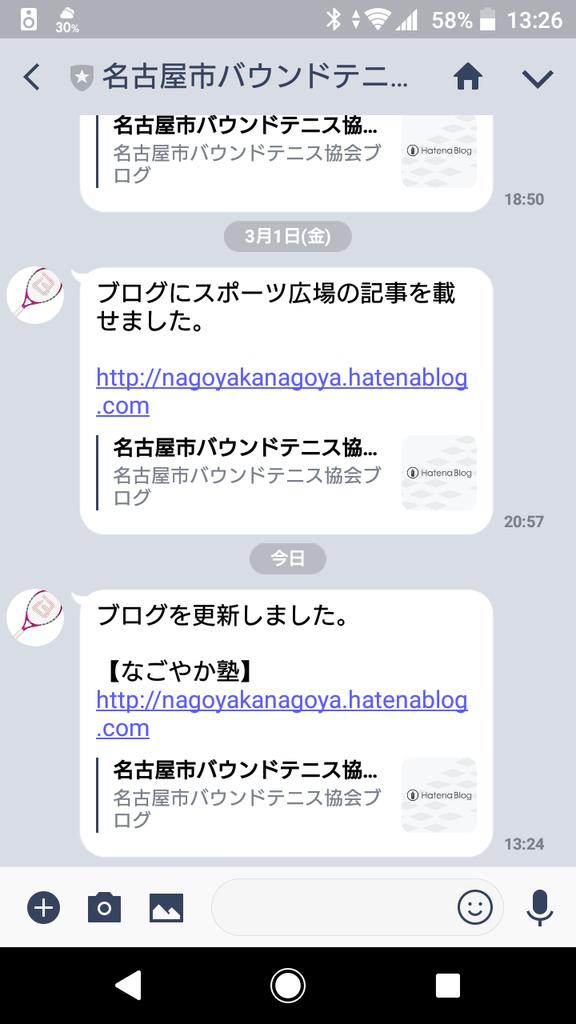 f:id:nagoyakanagoya:20190304132938p:plain:w150