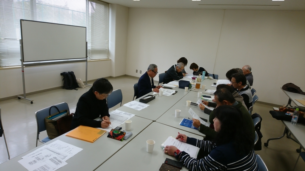 f:id:nagoyakanagoya:20190312160221j:plain:w450