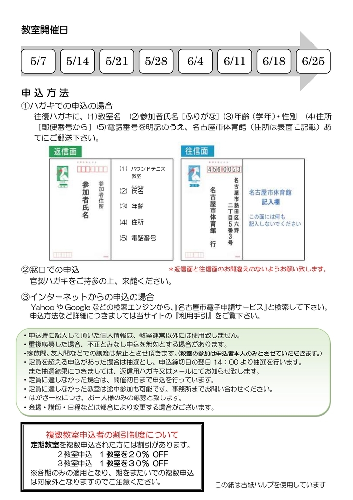 f:id:nagoyakanagoya:20190313151645j:plain:w200