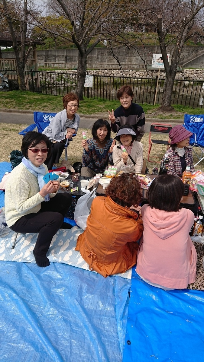 f:id:nagoyakanagoya:20190328175830j:plain:w300