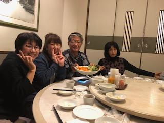 f:id:nagoyakanagoya:20190331205524j:plain:w400