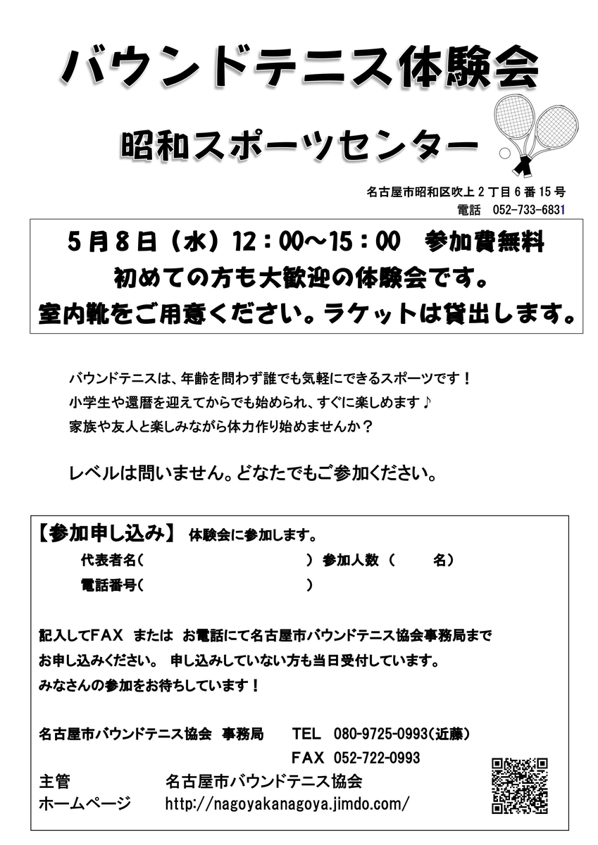 f:id:nagoyakanagoya:20190406172744j:plain:w250