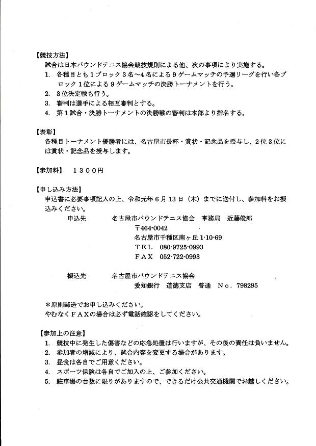 f:id:nagoyakanagoya:20190515175430j:plain:w200
