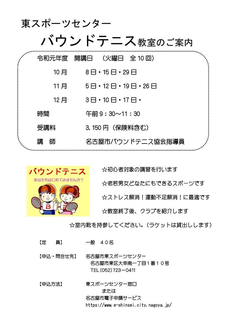 f:id:nagoyakanagoya:20190716164946j:plain:w250