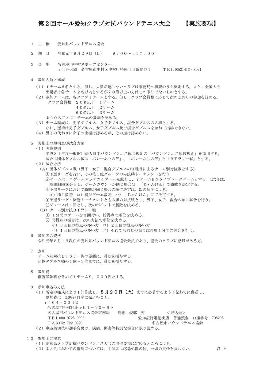 f:id:nagoyakanagoya:20190724081027j:plain:w250