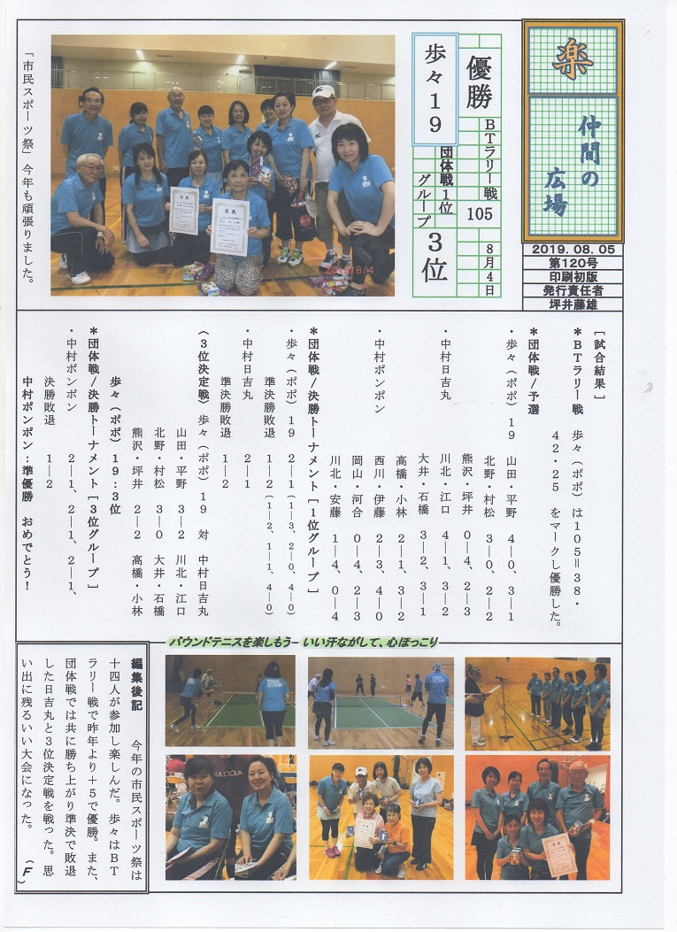 f:id:nagoyakanagoya:20190807121002j:plain:w250