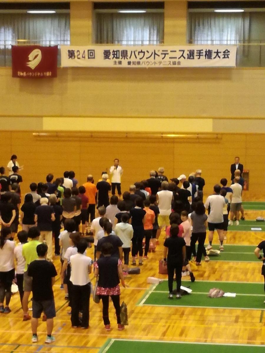 f:id:nagoyakanagoya:20190901215255j:plain:w300