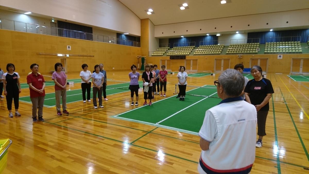 f:id:nagoyakanagoya:20191015162812j:plain:w450