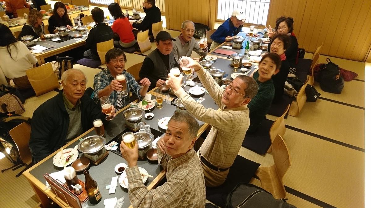f:id:nagoyakanagoya:20191128162919j:plain:w450