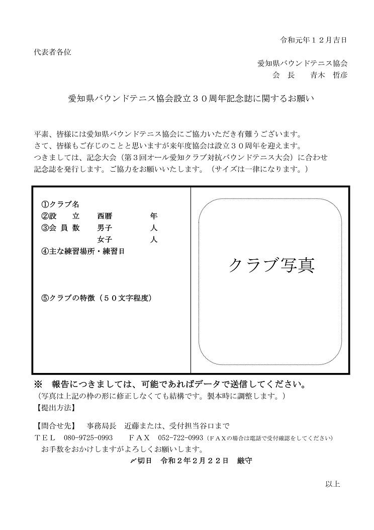 f:id:nagoyakanagoya:20200104113010j:plain:w250