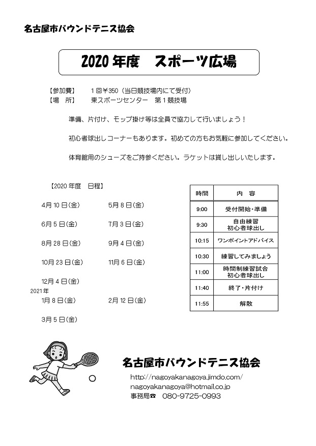 f:id:nagoyakanagoya:20200116175544j:plain:w200