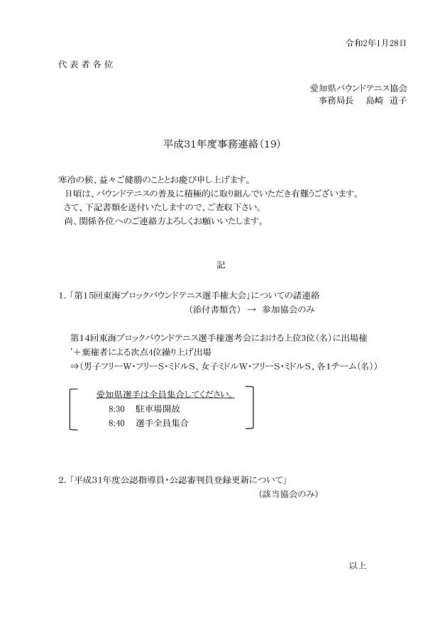 f:id:nagoyakanagoya:20200202112726j:plain:w200