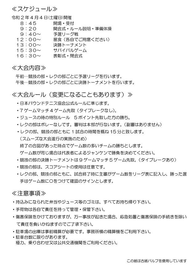 f:id:nagoyakanagoya:20200205161542j:plain:w250