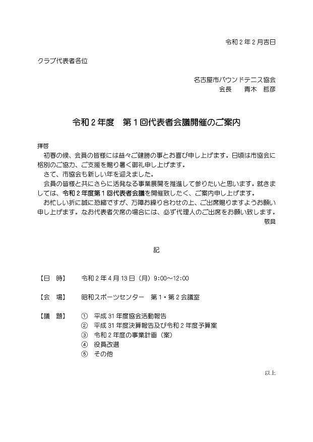 f:id:nagoyakanagoya:20200215112513j:plain:w250