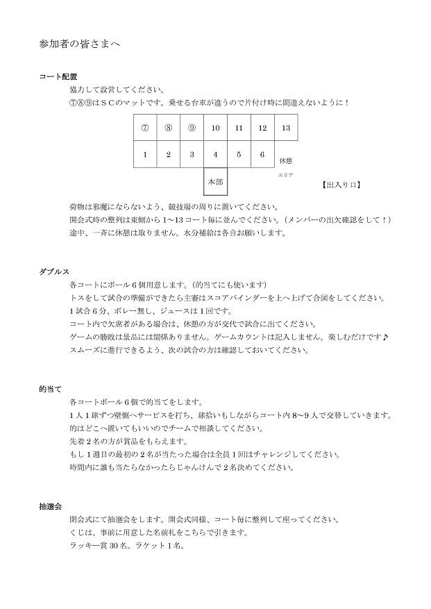 f:id:nagoyakanagoya:20200224220554j:plain:w200