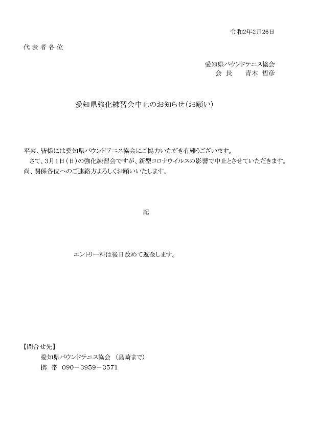 f:id:nagoyakanagoya:20200226165926j:plain:w200